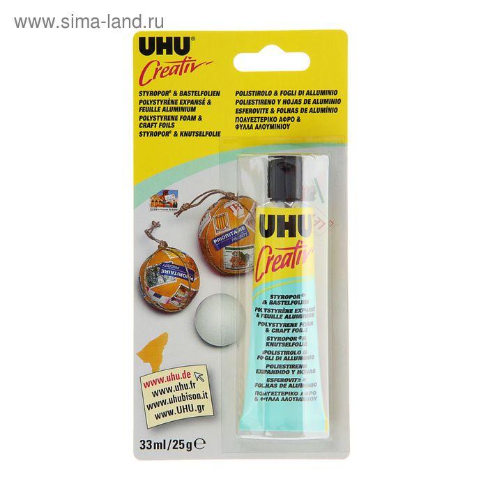 Клей для творчества UHU Creativ для полистирола 33 мл, блистер
