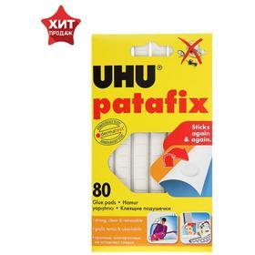 Клеящие подушечки UHU Patafic белые, 80шт. Ош