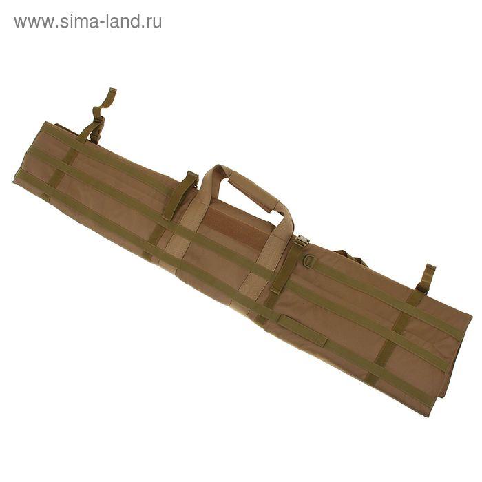 Чехол для оружия Sniper Gunbag Tan GB-05-T