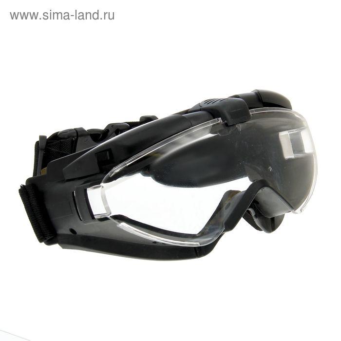 Очки защитные для страйкбола Tactical Goggle with Fan MA-78-BK