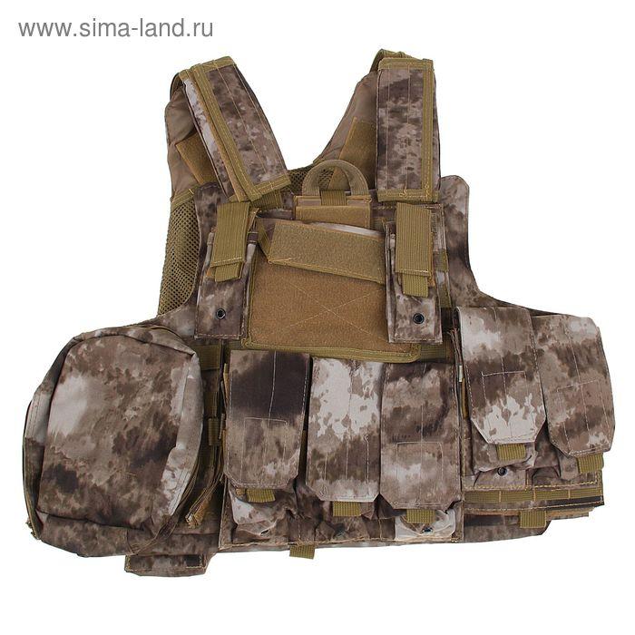 Жилет разгрузочный KINGRIN CIRAS vest (A-tacs) VE-01-AT