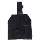 Кобура для страйкбола универсальная Black GB-10-BK