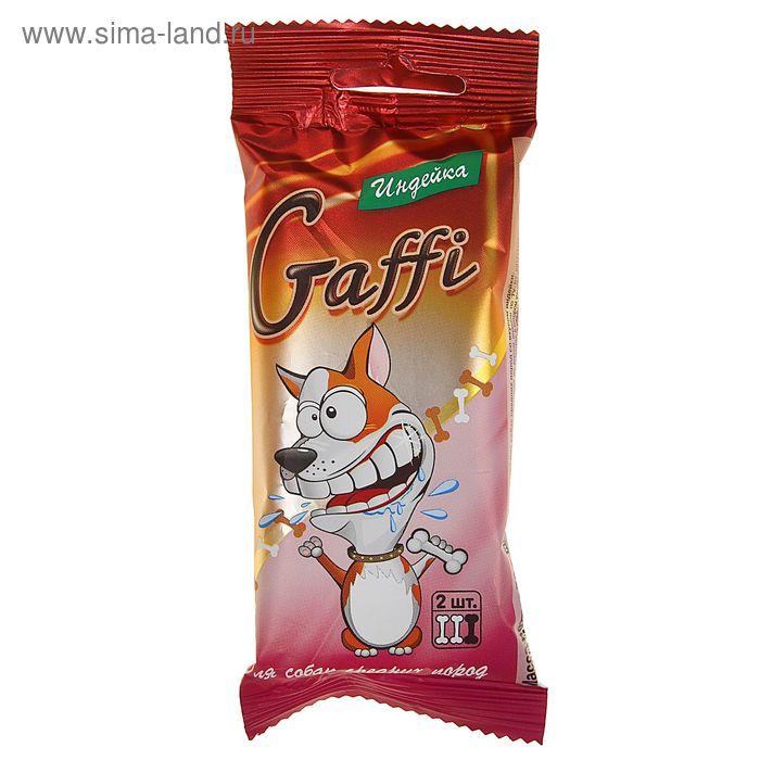 Лакомства GAFFI для собак средних пород для чистки зубов со вкусом индейки 70г