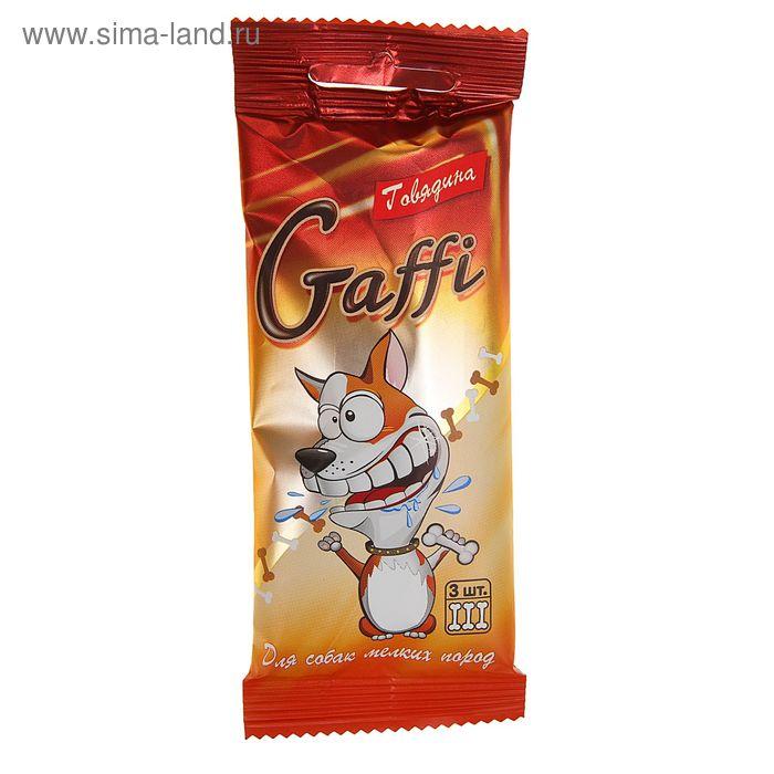 Лакомства GAFFI для собак мелких пород для чистки зубов со вкусом говядины 40г