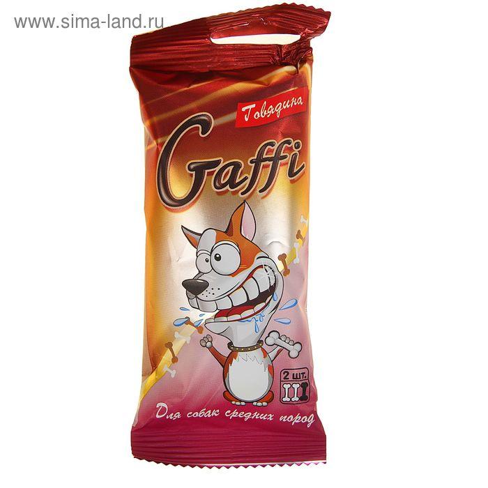 Лакомства GAFFI для собак средних пород для чистки зубов со вкусом говядины 70г