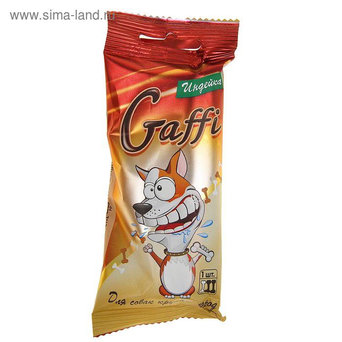 Лакомства GAFFI для собак крупных пород для чистки зубов со вкусом индейки 40г