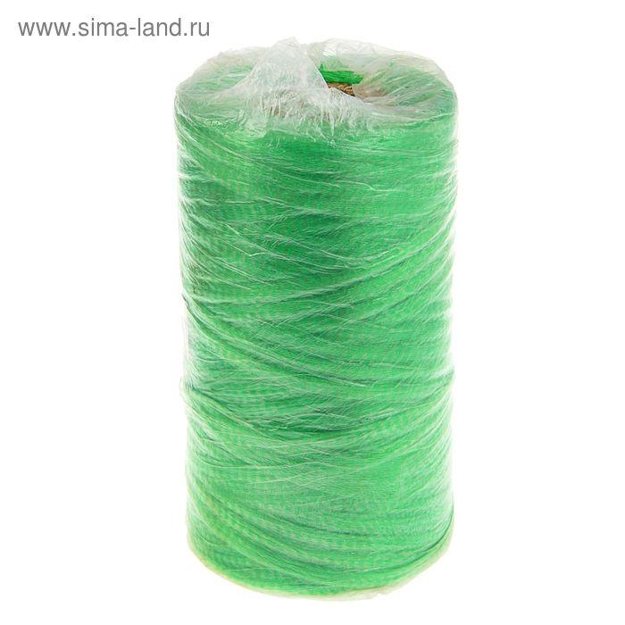 Сетка овощная, рукав, 500 х 0,35 м, зеленая