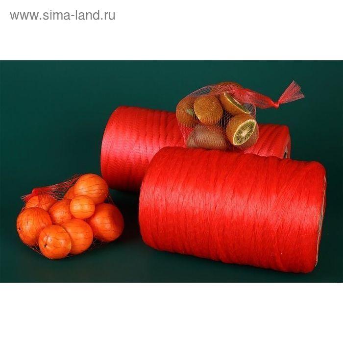 Сетка овощная, рукав, 500 х 0,35 м, красная