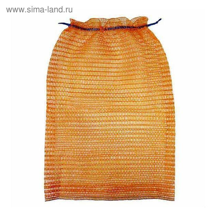 Сетка овощная, оранжевая, 45 х 75 см