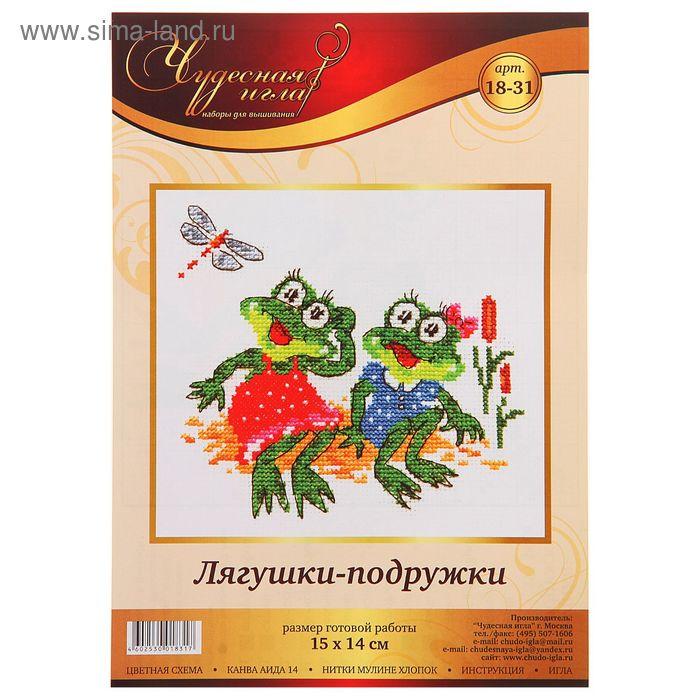 Набор для вышивания крестиком «Лягушки-подружки»