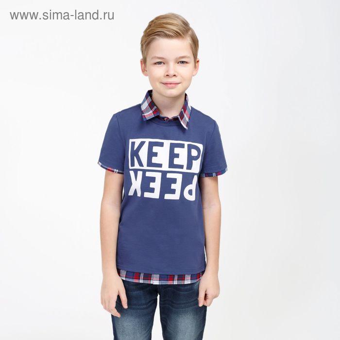 Поло для мальчика Oris синяя 140 см (36) 20110110010