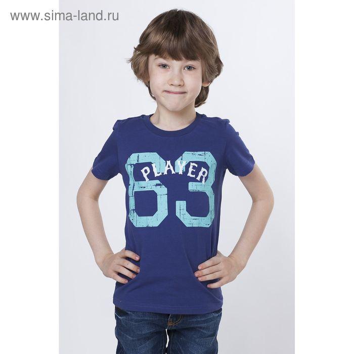 Фуфайка для мальчика Swatch, цвет тёмно-синий, рост 122 см (арт. 20120110011)