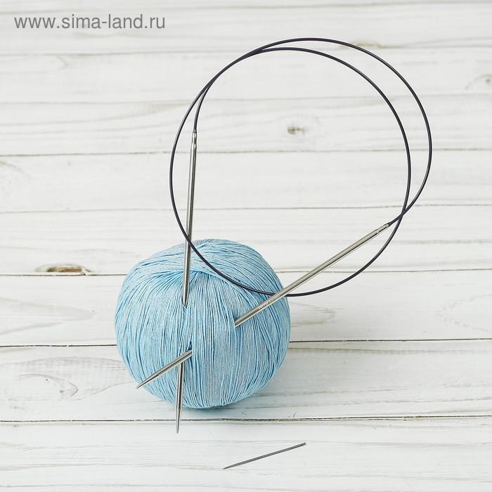 Спицы для вязания круговые, латунь, d=3мм, 80см