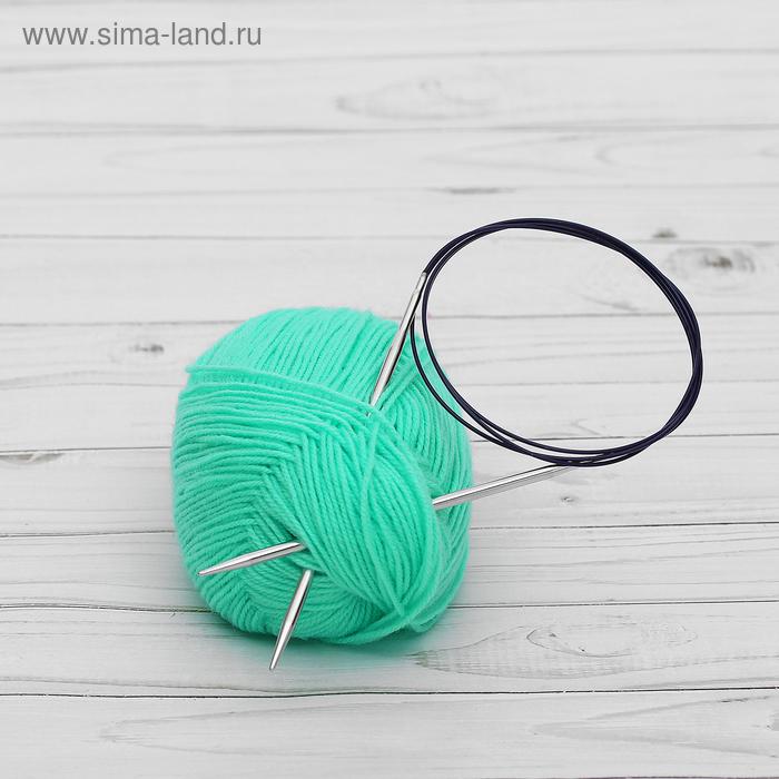 Спицы для вязания круговые, латунь, d=4мм, 120см