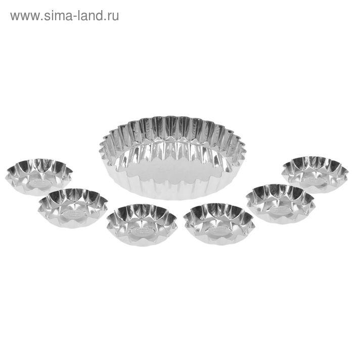 Набор форм для выпечки, 7 шт: форма большая d=21,2 см; шесть форм d=9,6 см