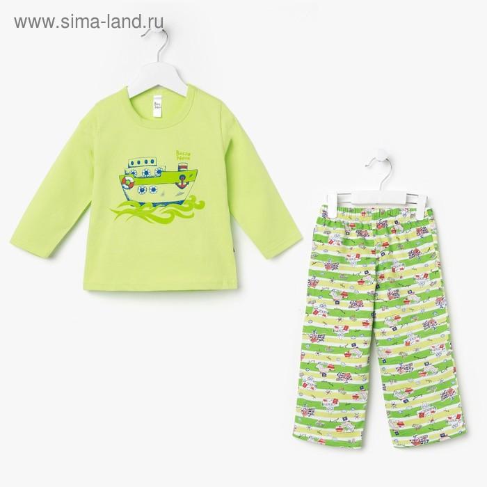 Пижама для мальчика (джемпер, брюки), рост 98-104 см (30), цвет салат/принт (арт. 396Б-171)