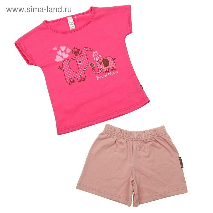 Пижама для девочки (футболка, шорты), рост 122-128 см (34), цвет розовый/принт (арт. 382Б-161)