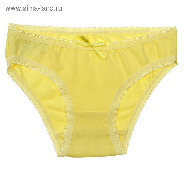 Трусы для девочки, рост 110-116 см (32), цвет жёлтый (арт. 431К-167)