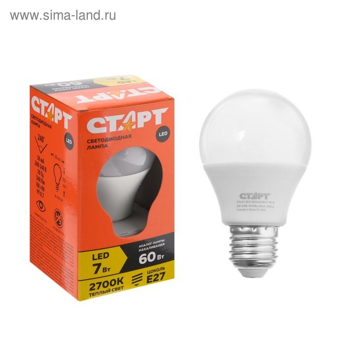 """Лампа светодиодная """"Старт"""", E27, 7 Вт, 2700 К, тёплый свет"""