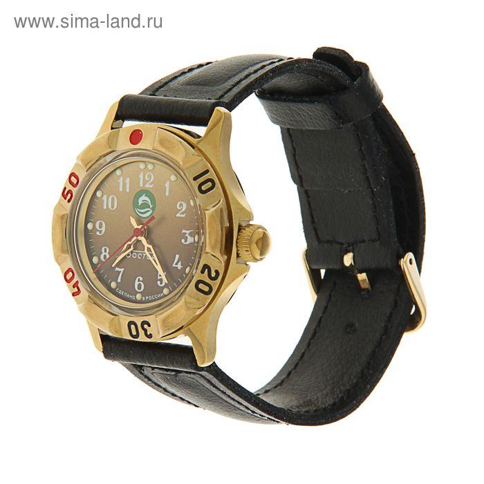 """Часы наручные Восток """"Юношеские"""" серия599342"""