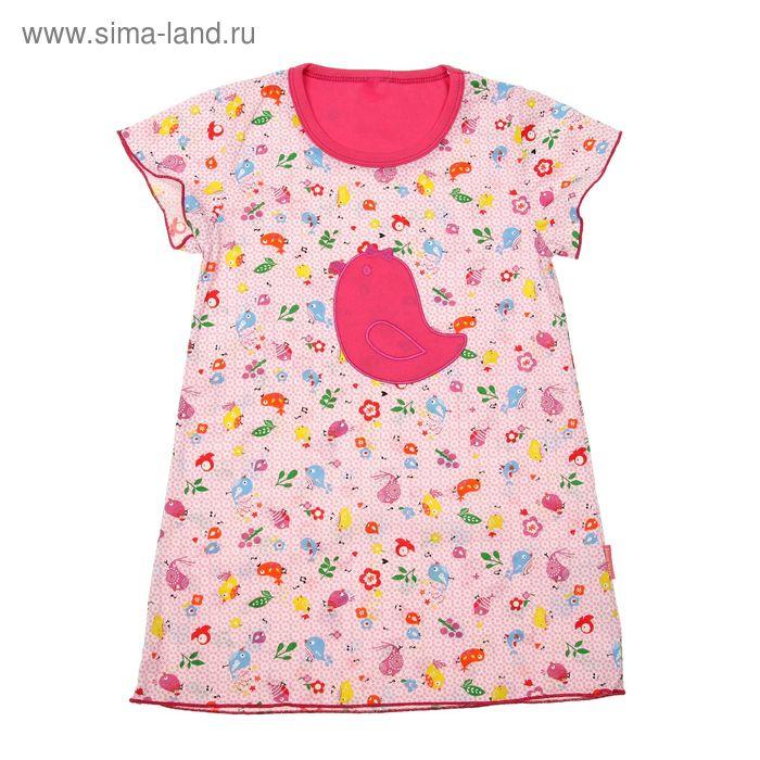 Сорочка для девочки с аппликацией, рост 134-140 см (36), цвет розовый (арт. 359Б-171)