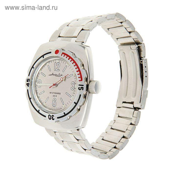 """Часы наручные Восток """"Амфибия"""" серия90661"""