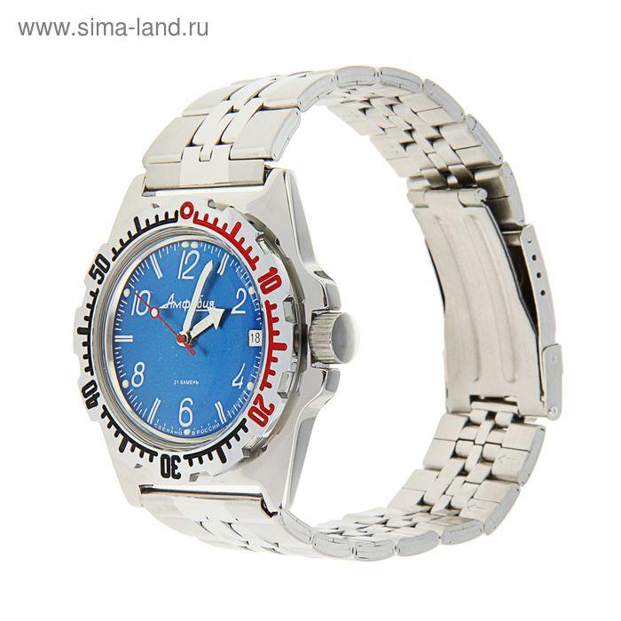 """Часы наручные Восток """"Амфибия"""" серия110908"""