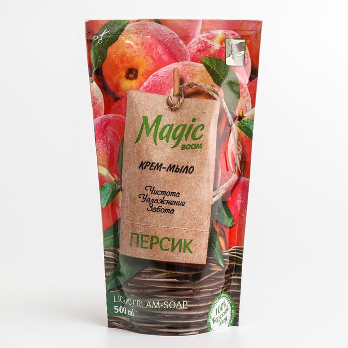 Жидкое крем-мыло для рук Magic Boom, персик, дой-пак, 500 мл.
