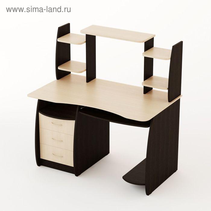 Стол компьютерный Большой 1220х700х1250, венге/белёный дуб