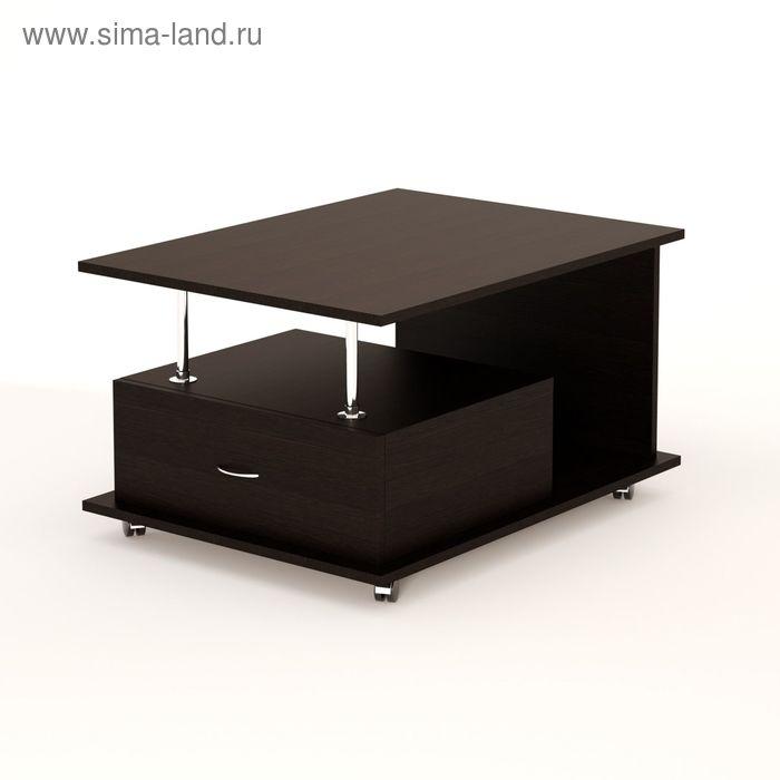 Стол журнальный 800х600х450, венге