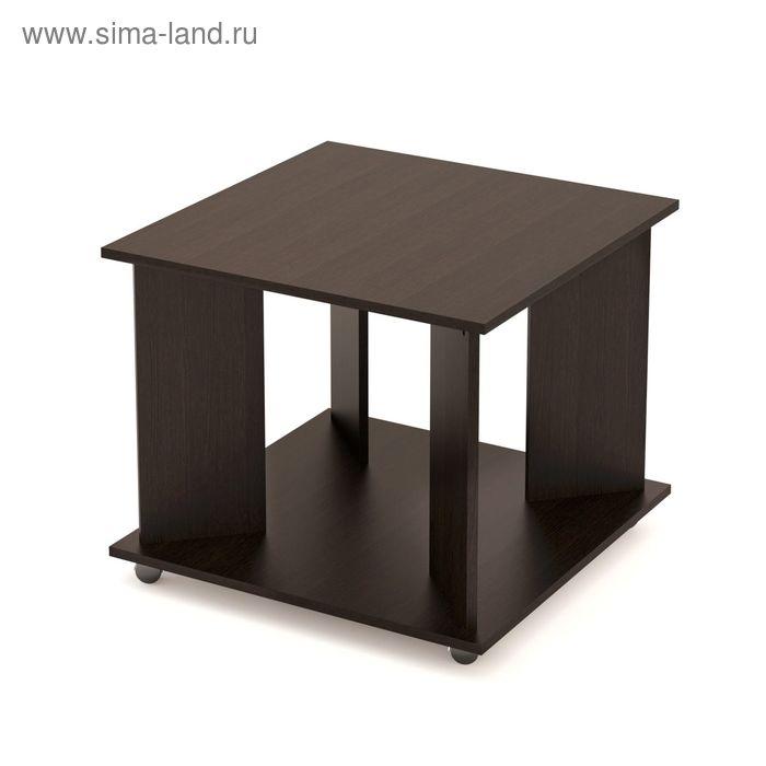 Стол журнальный 650х650х550, венге