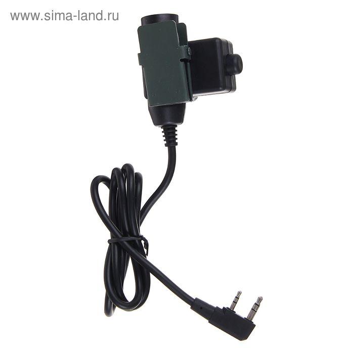 Кнопка для гарнитуры KINGRIN Kenwood version ZU94 PTT (Black) HD-PTT