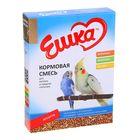 Кормовая смесь «Ешка» для мелких и средних попугаев, 500 г
