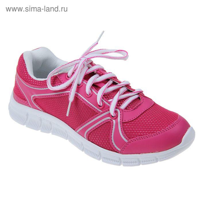 Кроссовки женские, цвет розовый, размер 37 (арт. LSW 0026-17)