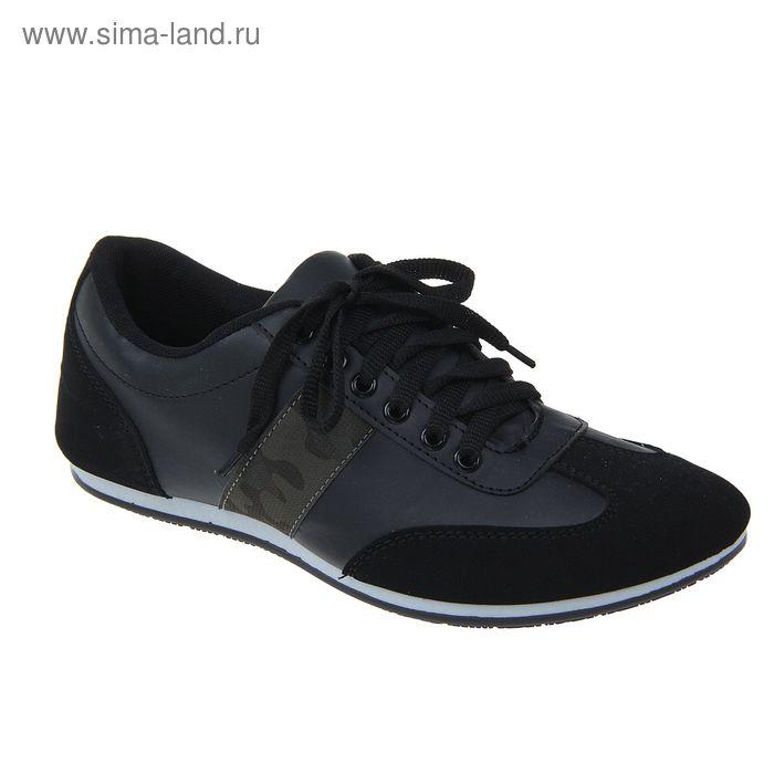 Кроссовки мужские, цвет чёрный, размер 42 (арт. LKM00071-01)