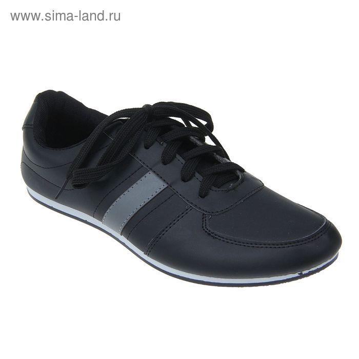 Кроссовки мужские, цвет чёрный, размер 43 (арт. LKM00070-01-01)