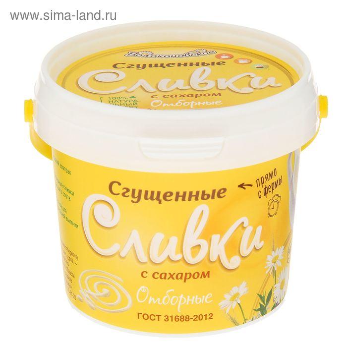 """Сливки сгущенные """"Волоконовское"""", с сахаром, отборные, ведро, 400 г"""