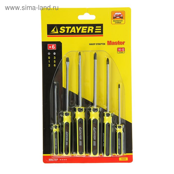 Набор отверток STAYER Master, SL 3, 5, 6 /PH №0, №1, №2, 6 предметов