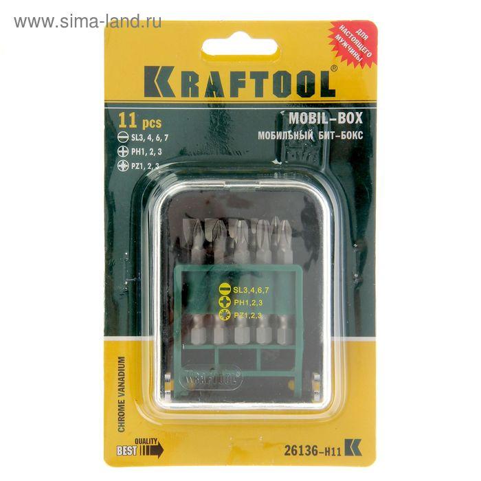 Набор KRAFTOOL Expert Биты в мобильном бит-боксе с клипсой, Cr-V, 50мм, 11 предметов
