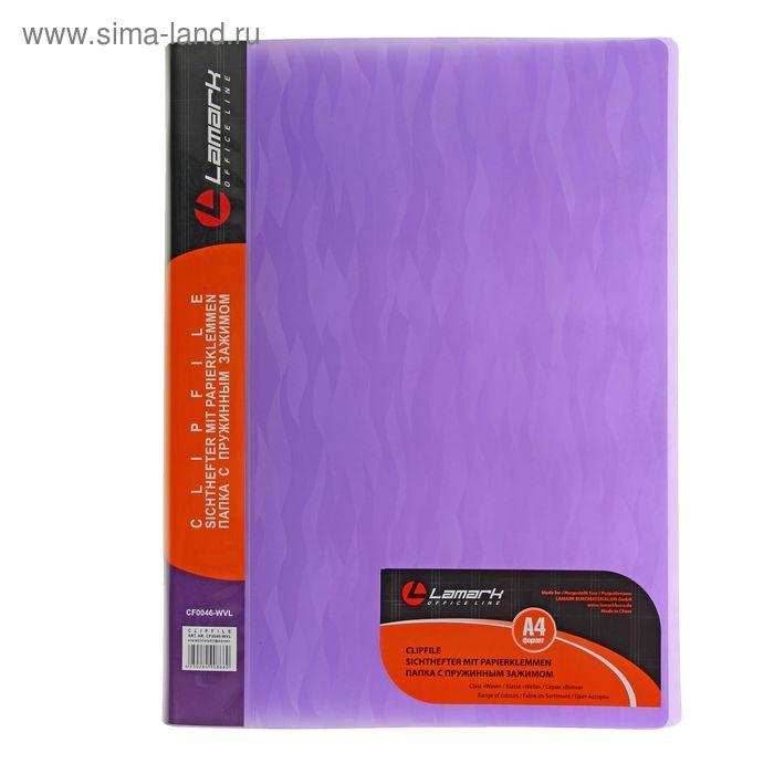 Папка А4 с пружинным скоросшивателем Lamark 600мкм с торцевым карманом, текстура-волна, фиолетовая