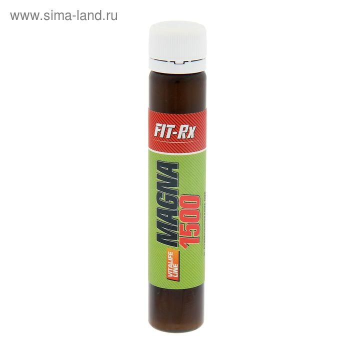 Витамины Fit-RX Magna 1500 цитрус 25мл