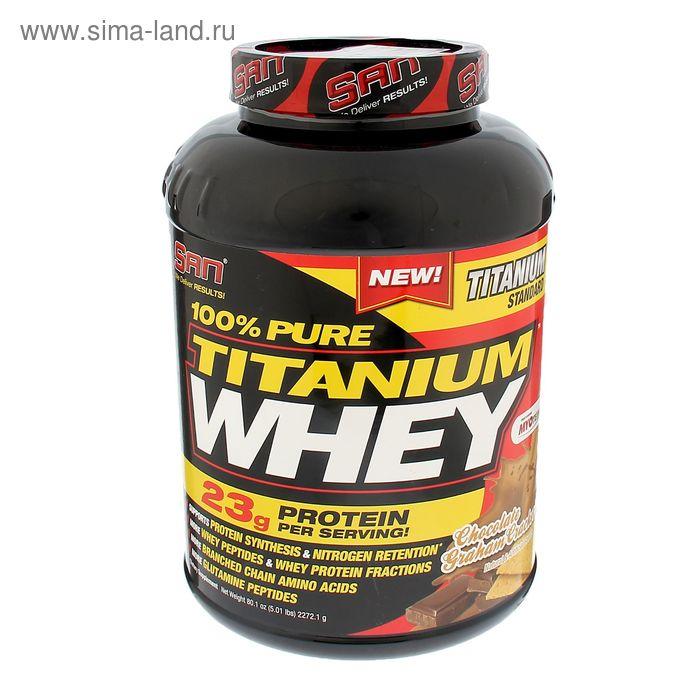 Протеин SAN 100% Pure Titanium Whey шоколадное бисквитное печенье 2240г