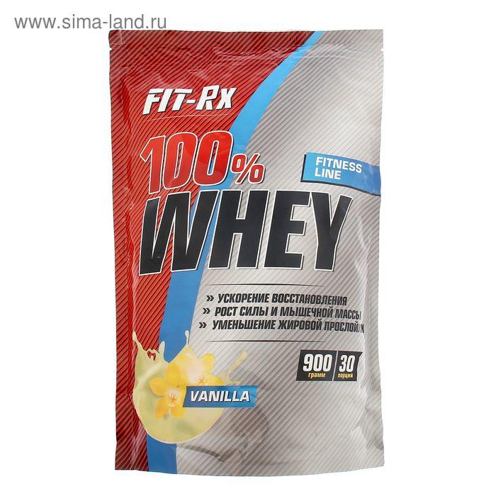 Протеин Fit-RX  100% Whey ваниль 900г