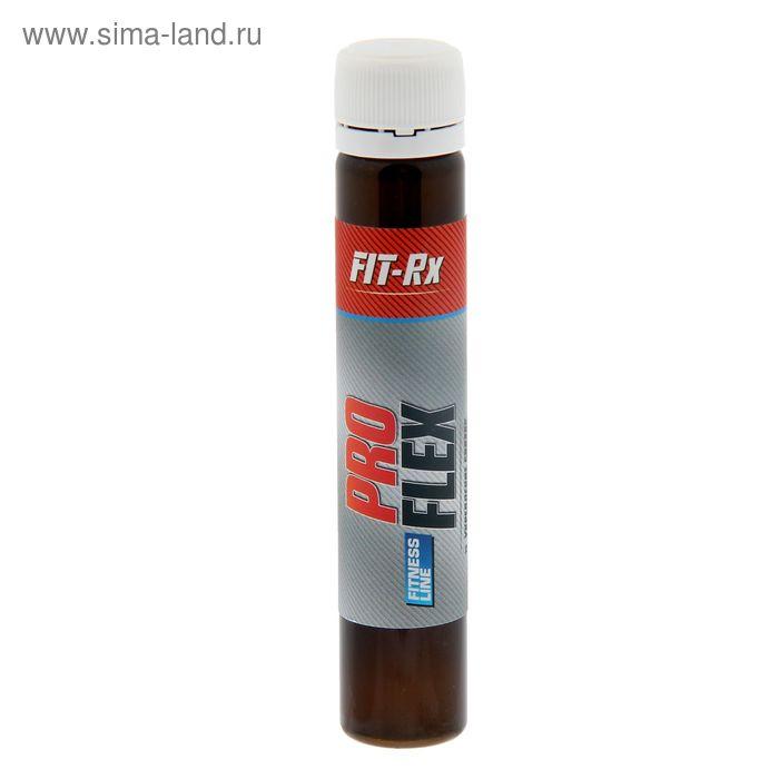 Витамины Fit-RX Pro Flex грейпфрут 25мл