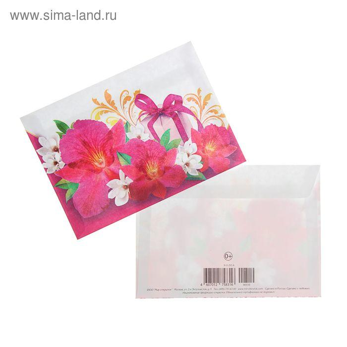 """Открытка-карточка """"Цветы"""" розовые цветы"""