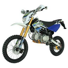 Мотоцикл Racer RC125-PM Pitbike, синий Ош