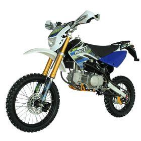 Мотоцикл Racer RC160-PM Pitbike, синий Ош
