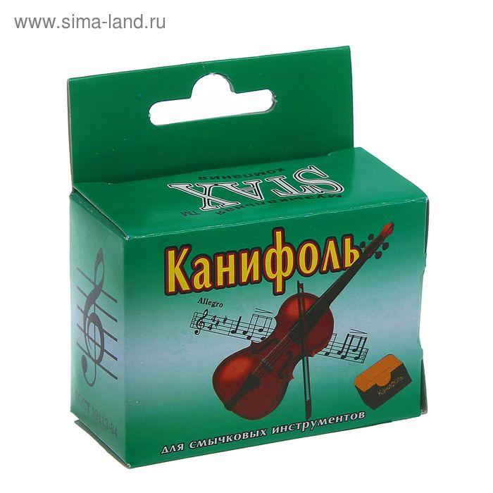 """Канифоль для скрипок """"Стакс"""""""