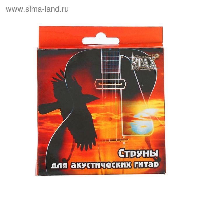 """Струны """"Стакс"""" для акустической гитары, бронзовые (круглый керн, бронза) /0.25 - 1.08/"""