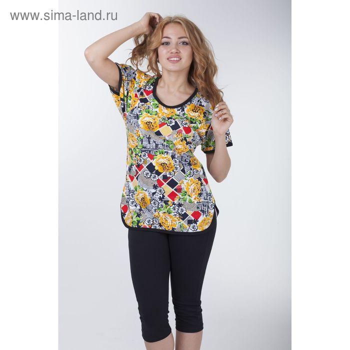Комплект женский (футболка на бейках, леггинсы), цвет МИКС, размер 50 (арт. а682s)